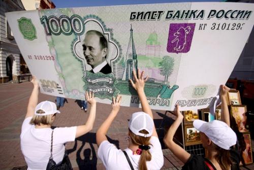 http://m1.bfm.ru/news/500x400/2011/08/19/111.jpg