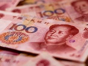 МВФ не стал в своем ежегодном докладе называть курс юаня заниженным. Фото: EdZa/flickr.com
