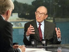 Бывший председатель Федеральной резервной системы США Алан Гринспен. Фото: АР