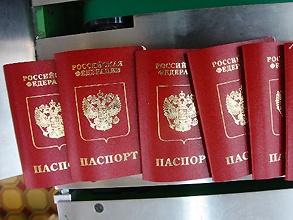 Получать российское гражданство мигранты будут в новом просторном здании.