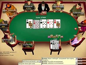 За виртуальным карточным столом игрока поджидает немало опасностей. Принтскрин сайта pokerjoy.ru