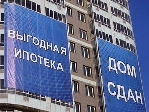 Три четверти выданных ипотечных кредитов пока приходятся на Сбербанк и ВТБ 24. Фото: Григорий Собченко/BFM.ru
