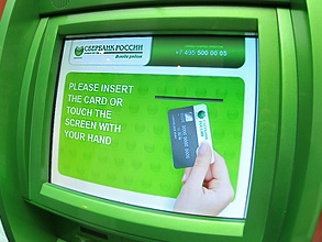 Банкоматы по-прежнему не оповещают о комиссиях за выдачу наличных. Фото: Митя Алешковский/BFM.ru