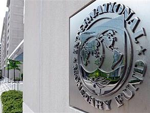 Эксперты Международного валютного фонда подняли прогноз роста российской экономики. Фото: AP