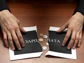 Самые большие зарплаты в России получают работники финансового сектора. Фото: Григорий Собченко/BFM.ru