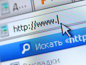http://m1.bfm.ru/news/currentnew/2010/10/25/domen1_1.jpg