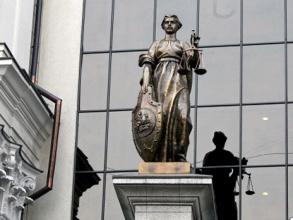 Компенсация за незаконное преследование по-советски