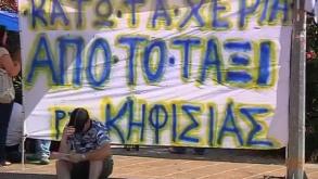 Разбираться с долгами придется целому поколению греков