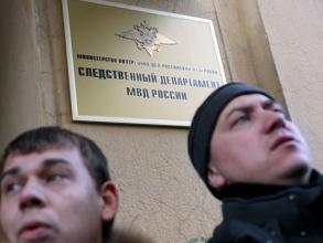 Проданые в 2006 году Банком Москвы акции лесопромышленного холдинга арестованы. Фото: РИА Новости