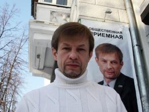 Возможно уже завтра Евгению Урлашову вручат удостоверение мэра города.