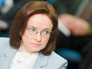 Путин предложит Эльвиру Набиуллину на пост главы Центробанка