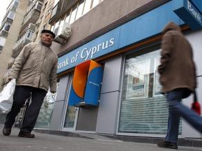Президент Bank of Cyprus подал в отставку