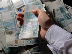 В РФ раскрыта схема по выводу из экономики 100 млрд рублей