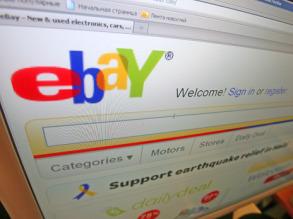 eBay продает россиянам то, чего в России нет