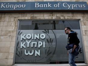 Bank of Cyprus может продать Юниаструм Банк