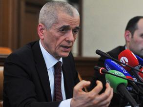 Глава Роспотребнадзора Геннадий Онищенко. Фото: РИА Новости