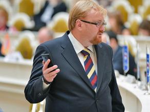 Депутат Милонов объявил войну жирной пище