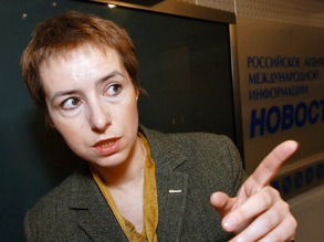 Глава Росимущества Ольга Дергунова: «Говорить о том, что планы приватизации не выполняются, я бы не стала»