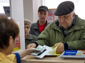 Новая пенсионная формула заработает с 2015 года
