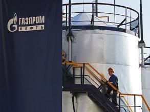 «Газпром» сэкономит на развитии