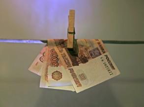 Борьба с отмыванием денег выходит на национальный уровень