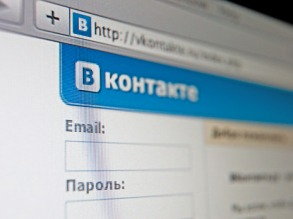 Серверы «ВКонтакте» могут не вернуть