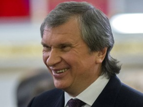 «Роснефть» инвестирует в Сибирь и Дальний Восток 1 трлн рублей