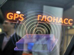 Британская газета Guardian уступила доменную зону .gdn ГЛОНАСС
