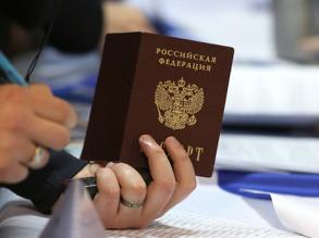 Бумажные паспорта могут отменить с 2016 года