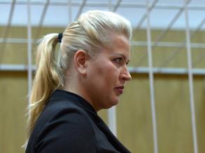 Евгения Васильева. Фото: РИА Новости