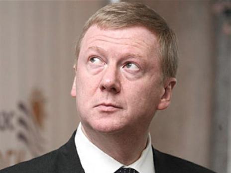 Анатолий Чубайс продал все свои зарубежные акции