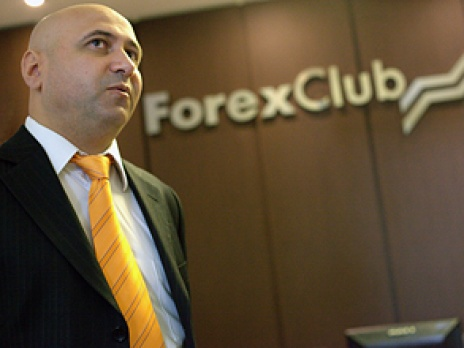 Forex club russia
