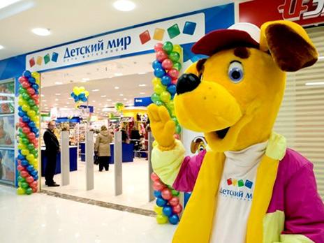 ДЕТСКИЙ МИР - товары для детей, 173 супер- и гипермаркета...