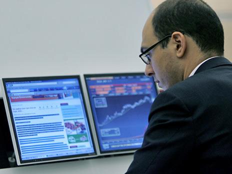 Федеральная по финансовым рынкам
