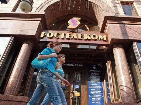 Листинг на Лондонской бирже может увеличить стоимость «Ростелекома» на 5-7%. Фото: РИА Новости