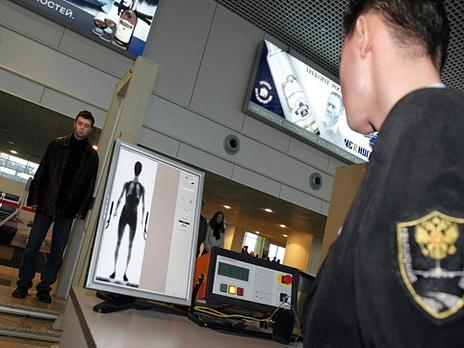 http://m1.bfm.ru/news/maindocumentphoto/2011/03/05/xray1.jpg