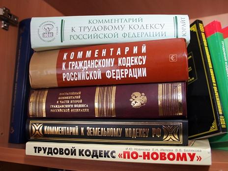 http://m1.bfm.ru/news/maindocumentphoto/2011/03/16/trud-kodyeks-3.jpg