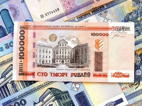Установление курса валюты