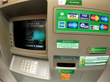 взрывное устройство сработало на банкомате, расположенном при входе в отделение Сбербанка на Гранитной улице...