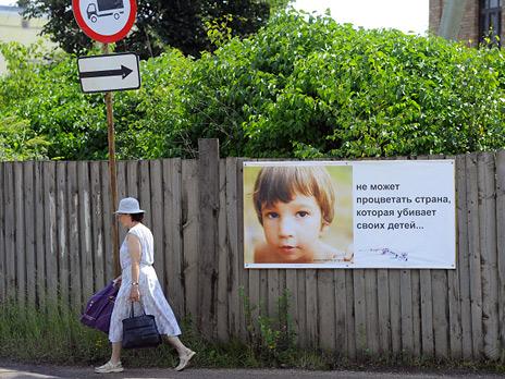 http://m1.bfm.ru/news/maindocumentphoto/2011/08/05/abort-3.jpg