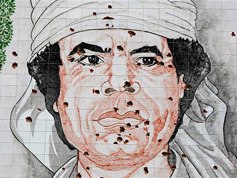http://m1.bfm.ru/news/maindocumentphoto/2011/08/30/kaddafi-3.jpg
