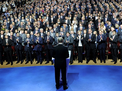 http://m1.bfm.ru/news/maindocumentphoto/2011/11/28/pu1.jpg