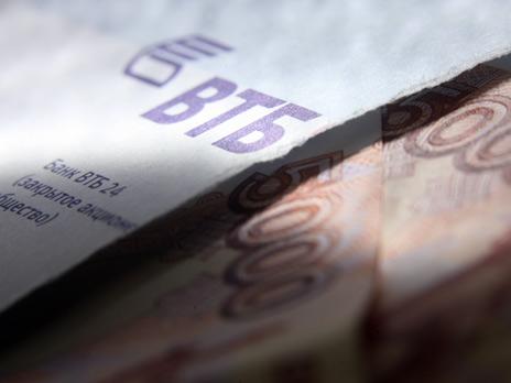 ВТБ будет выкупать у людей акции