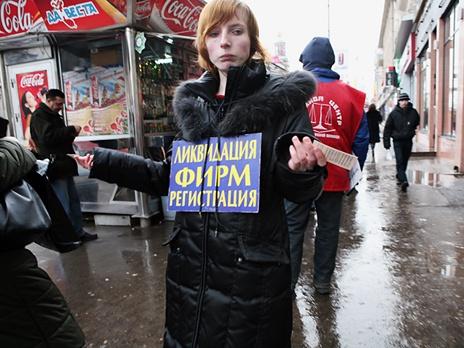 http://m1.bfm.ru/news/maindocumentphoto/2012/04/03/ryegistratsiya_firm_3.jpg
