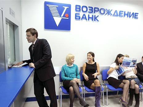 сожалению, даже банки в щелково вклады банк Новой