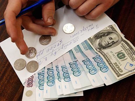 На Дону объявлена очередная борьба с «серыми» зарплатами