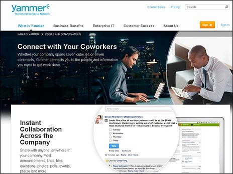 Фото экрана сайта yammer.com