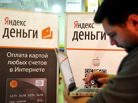 Кредитный калькулятор украина ипотека