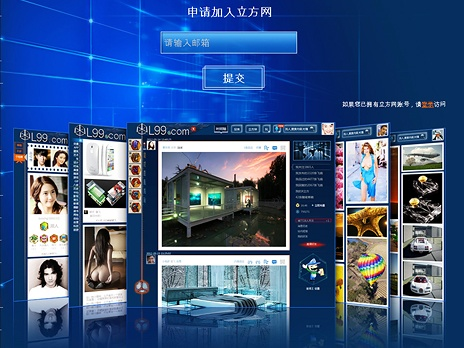 Фото экрана сайта l99.com