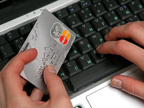Работа в банке через интернет